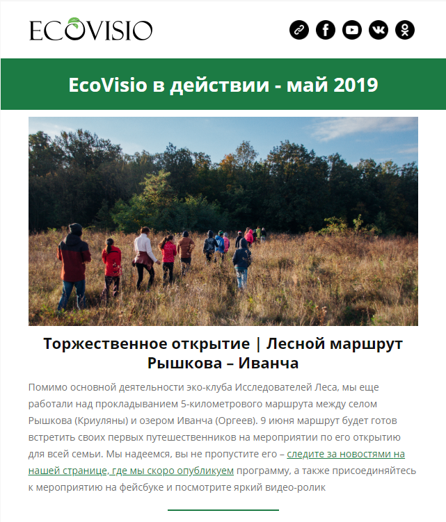 Newsletter RU May