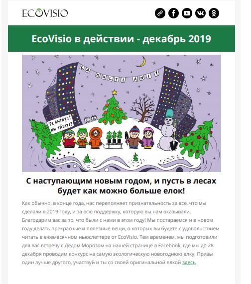Newsletter EN August