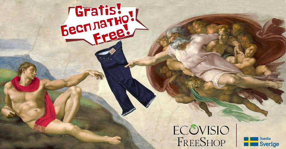 EcoVisio FreeShop