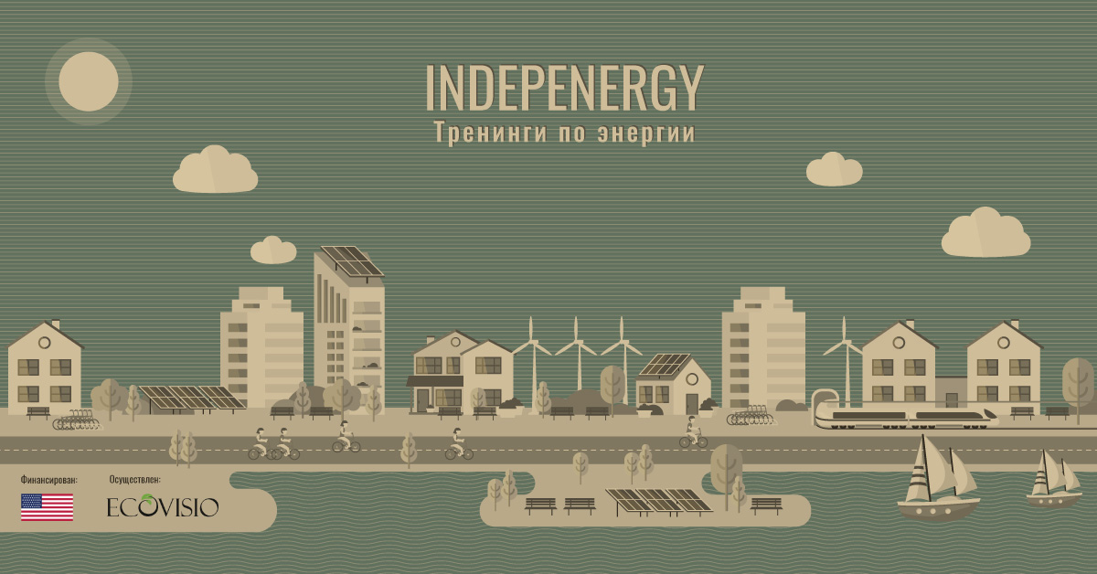 Indepenergy RU