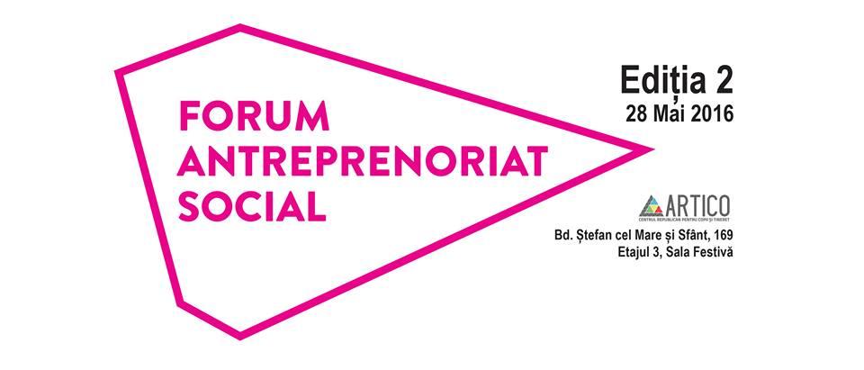 SE Forum 2016 logo
