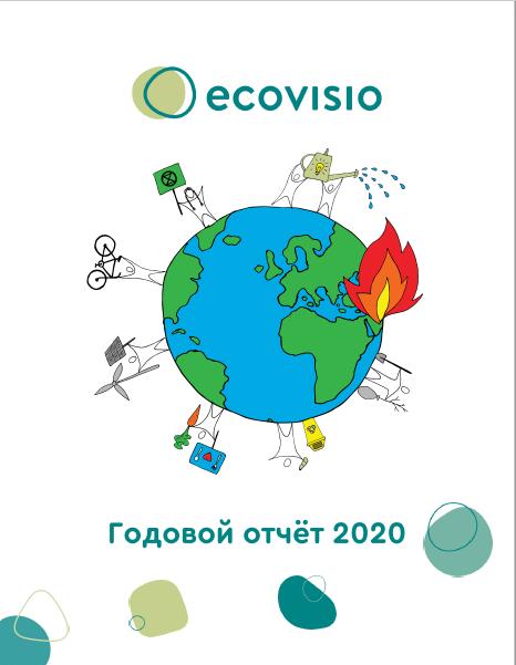 Cover EcoVisio R20