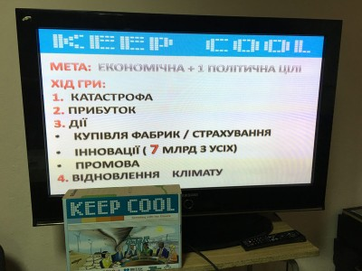 Keep Cool in Ukraine rules